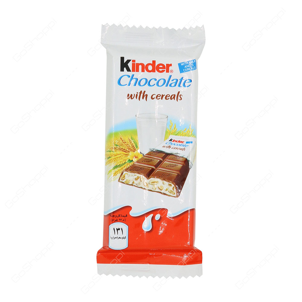 Image of Kinder Chocolate with cereals